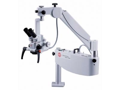 Kaps cerrahi mikroskop tamiri