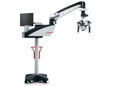 Leica cerrahi mikroskop tamiri